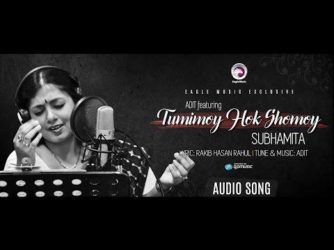 TUMIMOY HOK SOMOY | Subhamita | Adit | Full Audio | Official | 2016