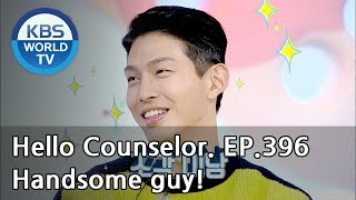 Do you think that you're handsome? [Hello Counselor/ENG, THA/2019.01.21]