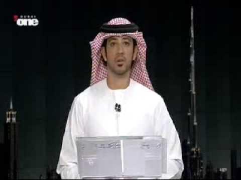 Emirates ID wins Summit Best Government Website award