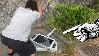弟が40万円のパソコンを崖から落としました   [警察通報]