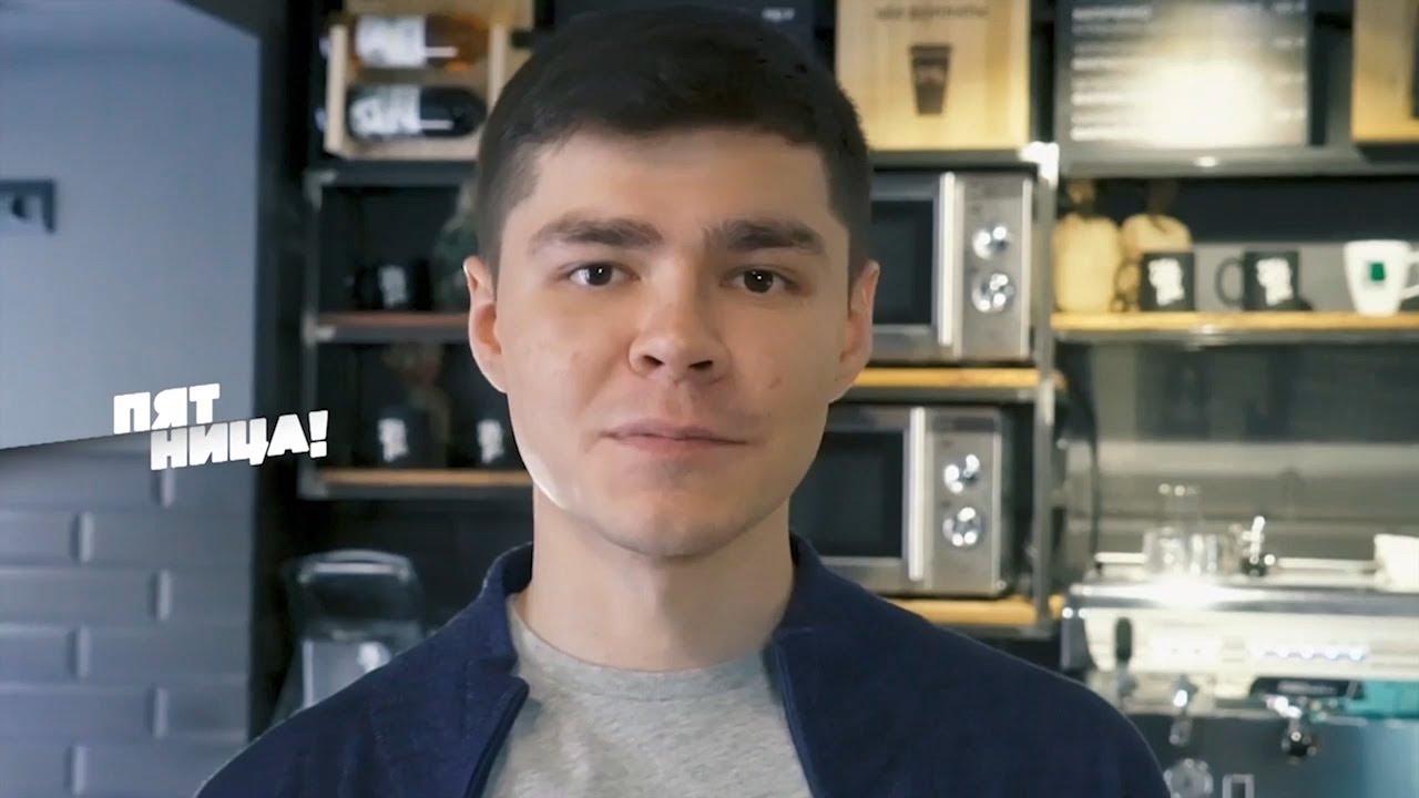 test-video