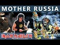 IRON MAIDEN Drum Cover Mother Russia 62 mp3