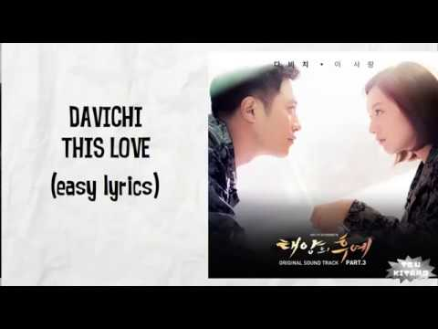 Davichi - This Love Lyrics (karaoke with easy lyrics)