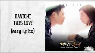 Davichi - This Love Lyrics (karaoke with easy lyrics)