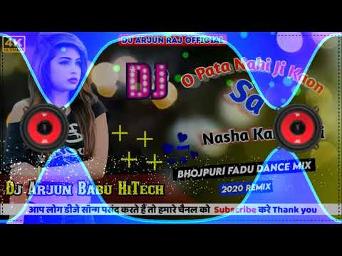 DjRajKamal Basti Titliaan O Pata Nahi Konsa Nasha Karta Hai Dj Hindi JBL ToinnMix DjArjunBabu HiTech