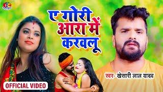 bhojpuri-hits-song