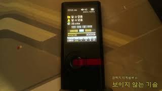 거원 코원 iAudio U5 2GB 음악 재생 시험 옛…