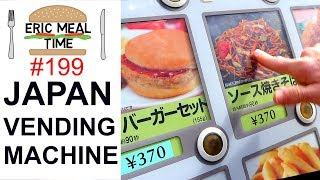 Download Hot Food Vending Machine in Japan #2 - Eric Meal Time #199 Mp3 and Videos
