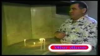 Du Ashxarh Ekar - Aram Asatryan (Official Music Video)