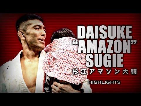 """【杉江アマゾン大輔】DAISUKE""""AMAZON""""SUGIE Highlights"""