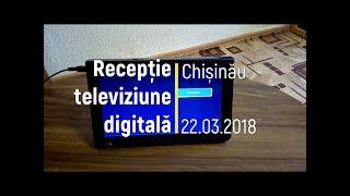 Recepție televiziune digitală DVB-T2 în Chișinău - 22.03.2018