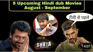 August last week September upcoming Hindi dubbed south movies