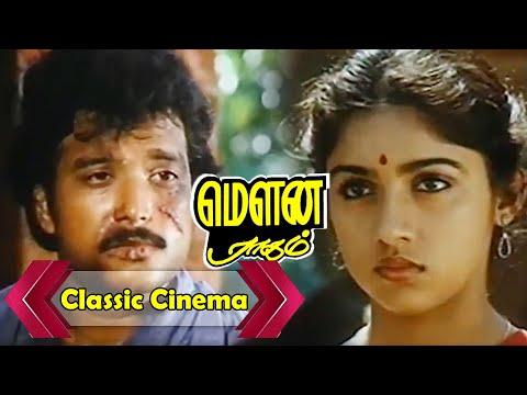Epic Scenes in Tamil Cinema | Mouna Ragam