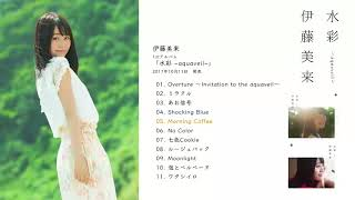 伊藤美来 - Morning Coffee