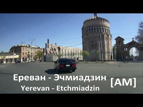 М5 Ереван - Эчмиадзин (Yerevan-Etchmiadzin) [AM]