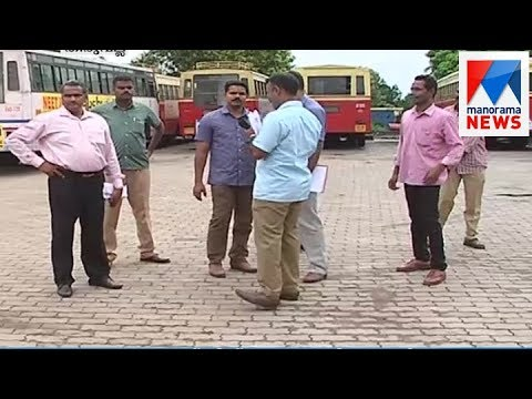 Thiruvalla - KSRTC complex faces saftey problem   | Manorama News