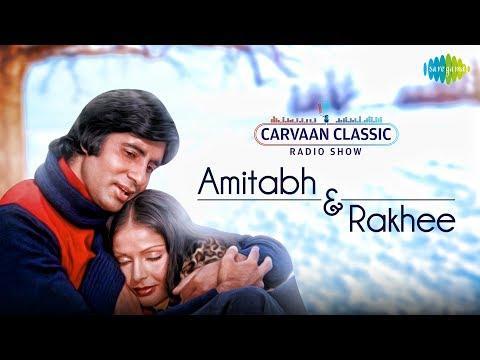 Carvaan Classic Radio Show   Amitabh Bachchan & Rakhee   O Saathi Re   Kabhi Kabhi   Dil To Dil Hai