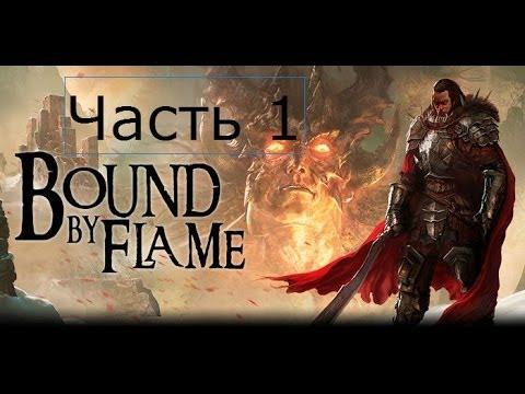 видео: Прохождение на русском bound by flame Часть 1 Пролог