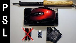 Аккумулятор вместо батареек (на примере BT мышки)