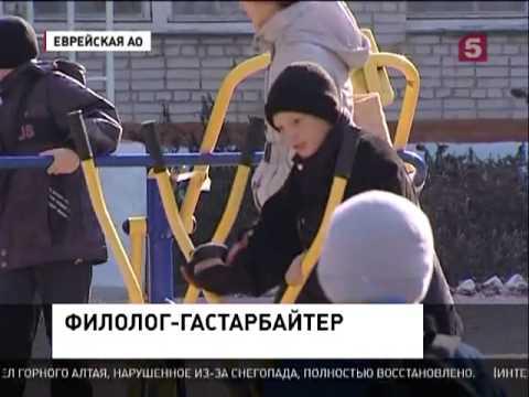 таджик в русской школе учит английскому 5тв