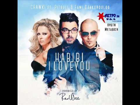 AHMED CHAWKI feat. Pitbull & Fani Drakopoulou - Habibi I Love You (Arabic-Greek Duet) 2014 Travel Video