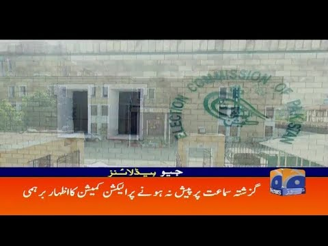 breaking news pakistan Geo Headlines 12 Oct 2017