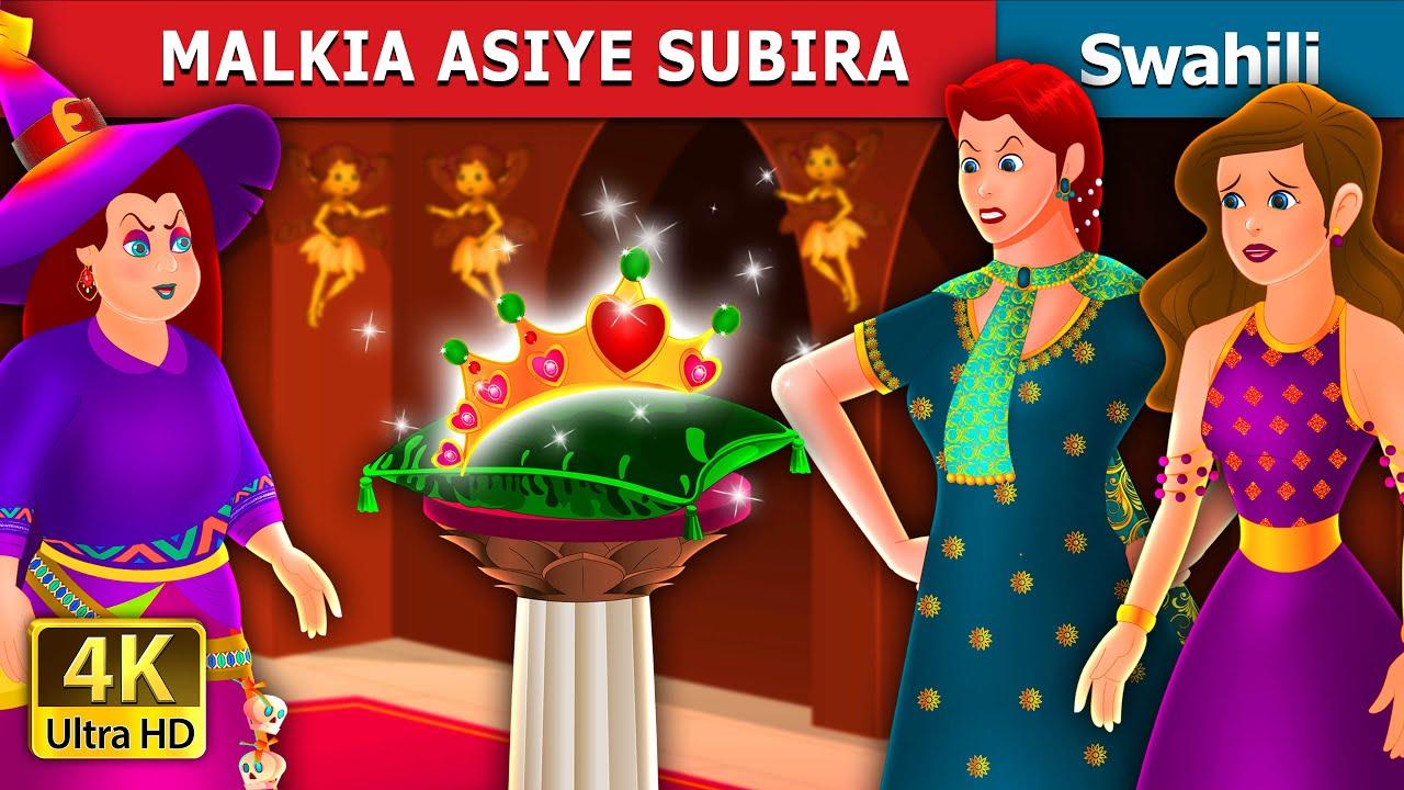 Download MALKIA ASIYE SUBIRA | Impatient queen | Swahili Fairy Tales
