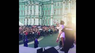 Санкт Петербург  - one love