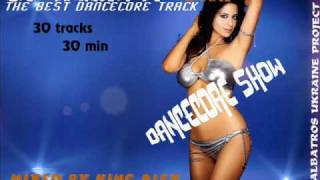 KING ALEX - DJ Number ONE [AlbatrosDJ.PDJ.RU]