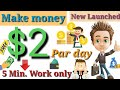Earn money $2 par day. for Easy Click ads| 5 Min. work Daily | New launched. site [Hindi]