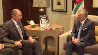С.Лавров и Абдалла II, Амман, 7 апреля 2019 года