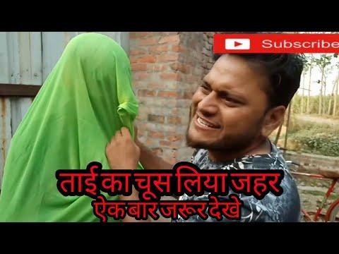 Deshi ताऊ सपना चौधरी ki comedy fun club anish
