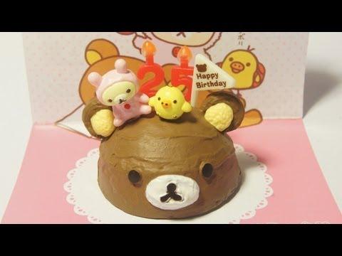 Rilakkuma Birthday Cake Re Ment Unboxing FULL SET