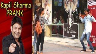 KAPIL SHARMA PRANK | Pranks in india | Insulting People Prank