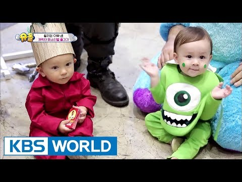 Sam & William have fun at Comic Con Seoul! (feat. Steven Yeun) [TROS / 2017.09.10]