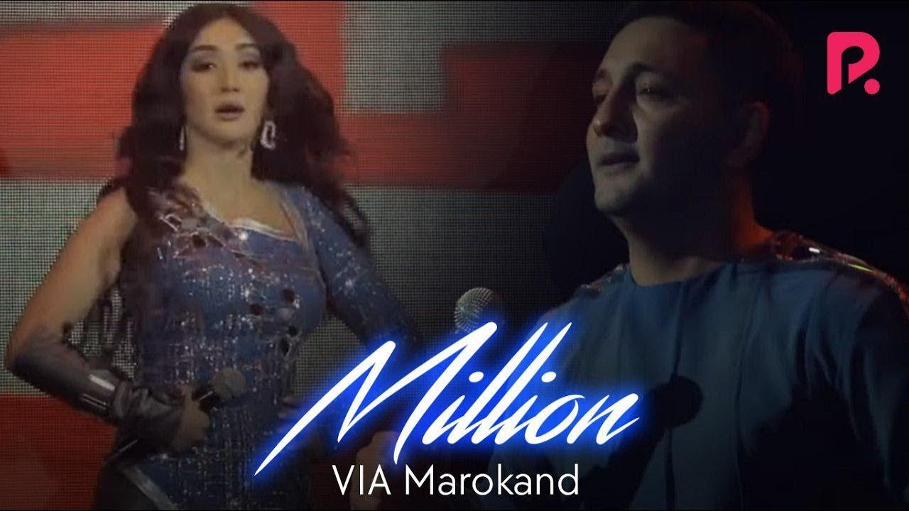 VIA Marokand - Million | ВИА Мароканд - Миллион (concert version 2019) #UydaQoling