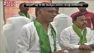 Minister Harish Rao Participates On KCR Birthday Celebrations | MAHAA NEWS