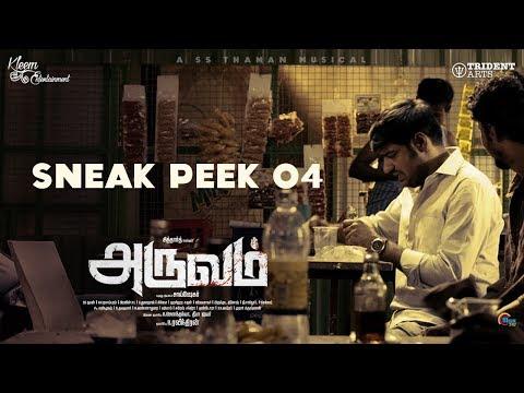 Aruvam Sneak Peek 04  Siddharth, Catherine Tresa  Ss Thaman  Sai Sekhar