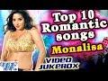 Top 10 Romantic Songs || Hot Monalisa || Video JukeBOX || Bhojpuri Hot Songs 2016 new