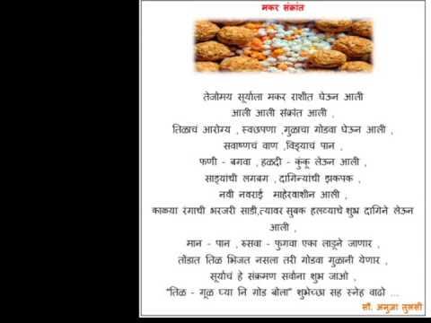 Marathi kavita marathi kavita thecheapjerseys Choice Image