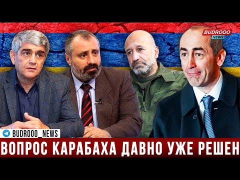 Вопрос Карабаха давно уже решен