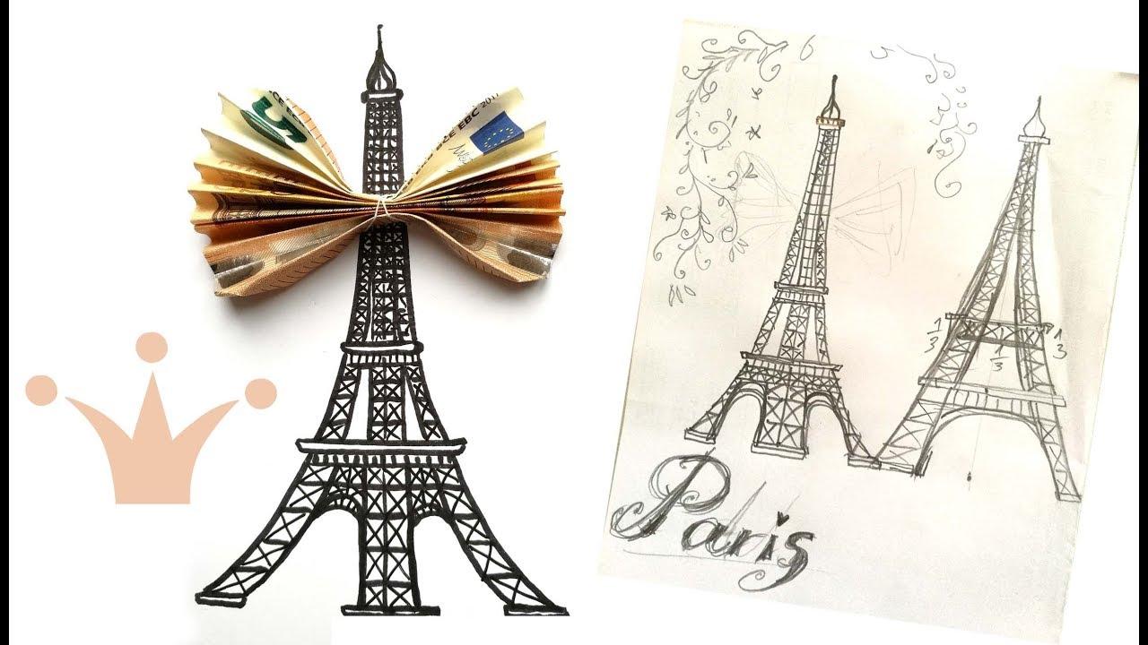 Eiffelturm Zeichnen Lernen Ganz Einfach Geldschein Schleife
