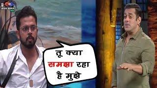 Bigg Boss 12: Sreesanth Badly Angry On Salman Khan   सलमान पर भड़के श्रीसंत   Weekend Ka War  