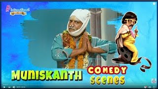 Munishkanth Comedy Scenes   10 Endrathukulla   Mundasupatti   Vikram   Samantha   Vishnu
