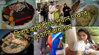My marriage Anniversary/Bangladeshi mom Singapore Vlog