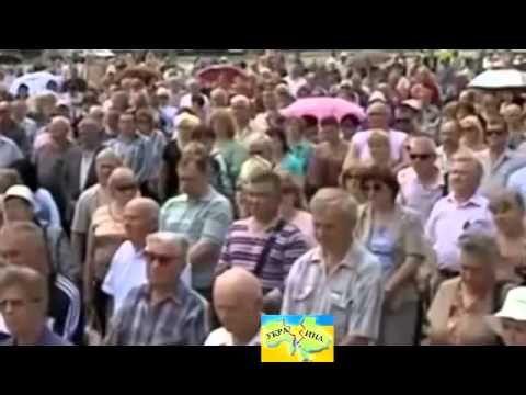 Донецк 23 06 2014 Донбасс...