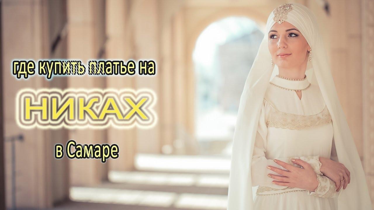 Красивые платья Кёсем Султан^Шикарный сериал - YouTube