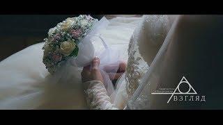 тизер свадьбы Максима и Анастасии в Шебекино
