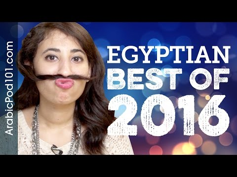 Learn Egyptian Arabic in 25 minutes - The Best of 2016