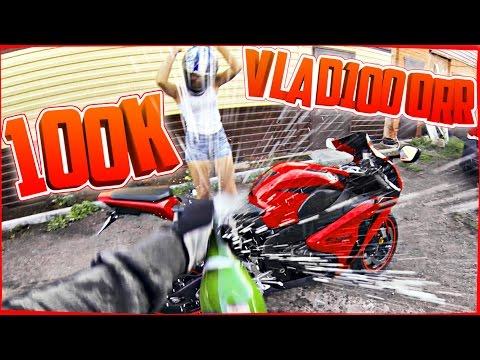 Vlad1000RR стал Snoop Dogg? 100К на канале!